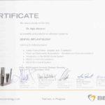 Сертификат-от-12.12.2014 Абраров
